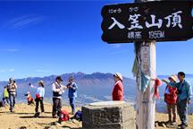 花と自然の宝庫 天空の楽園<入笠山>を歩こう♪ 1DAYフリーハイキング<昼食用弁当&温泉入浴付>