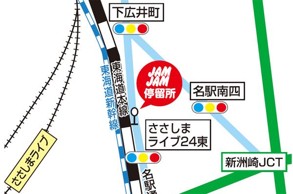 名古屋駅南 笹島ライブバス停