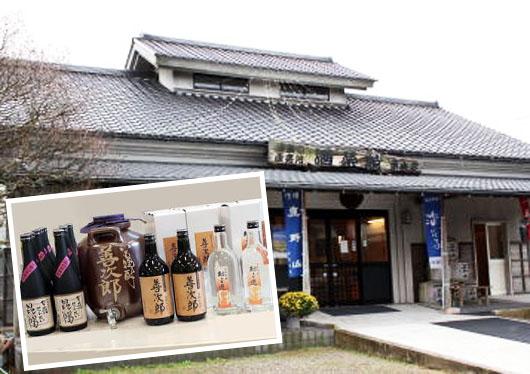 和蔵酒造・酒菜館