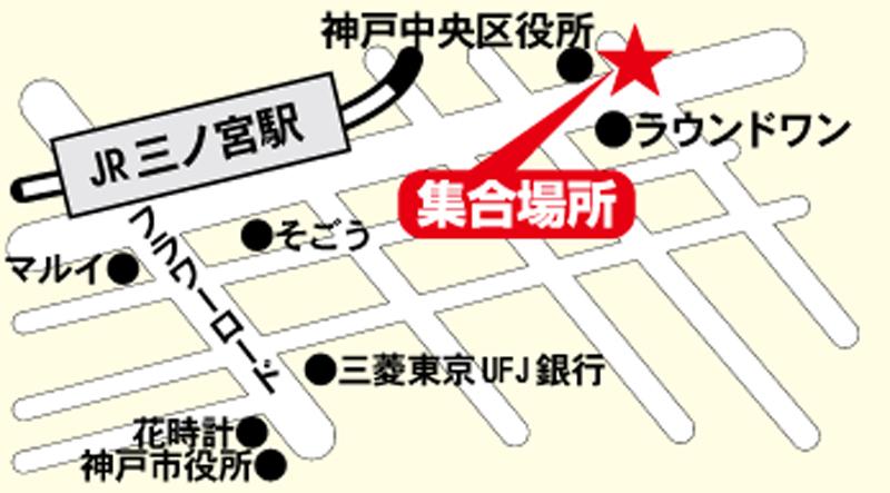 神戸中央区役所前