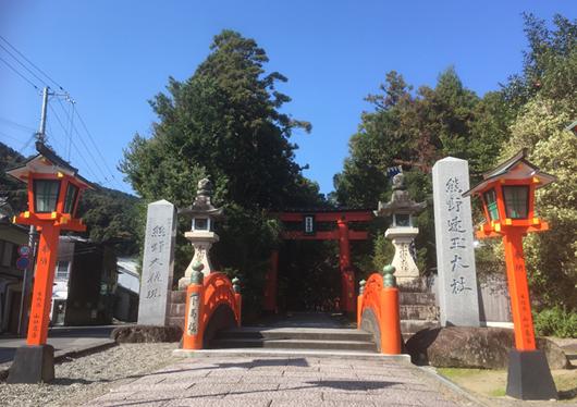 【新大阪発】10月出発 世界遺産の聖地! 熊野三山巡り日帰りバスツアー(昼食のお弁当付)