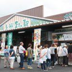 上州・村の駅