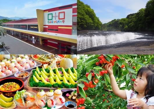 上州さくらんぼ狩り食べ放題とメロン食べ放題&東洋のナイアガラ「吹割の滝」散策で初夏を満喫♪こんにゃくパーク工場見学もお楽しみ♪