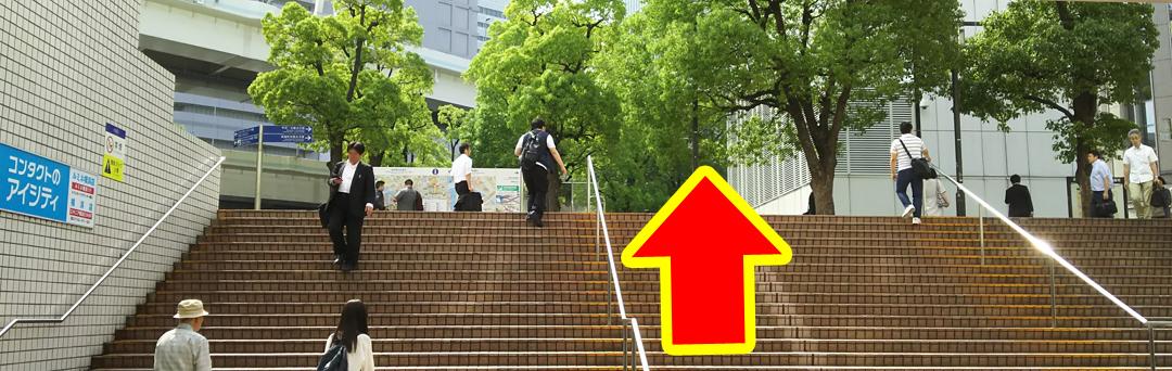 横浜駅東口 駅前広場(地上)道順3