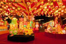 ●【博多発着】日帰りバス旅 百万人を魅了する幻想的な光あふれる長崎ランタンフェスティバル 2018