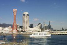 【昼食付】神戸・春の彩り中華ランチと神戸港クルーズと神戸散策日帰りバスツアーたまると嬉しいスタンプ2個進呈