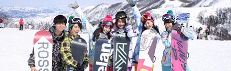 スキー&スノボーツアー