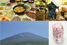 やまなし満腹満足-巨峰狩り編-! 人気の桔梗信玄餅詰め放題と旬の巨峰狩り♪雲上の富士山五合目へ行こう!