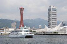 【神戸牛ステーキランチ付】神戸港クルーズと南京町散策日帰りバスツアー