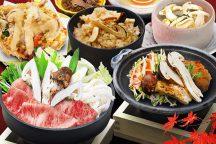 食ってけ!持ってけ!味覚満載・感謝祭in岐阜&滋賀