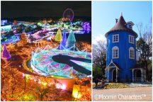 テーマパークで遊ぼう♪ 北欧童話の世界『ムーミンバレーパーク』と光り輝くイルミネーション《ジュエルミネーション開催中♪》よみうりランド&三井アウトレットパーク入間でショッピング!