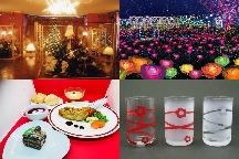 令和初のクリスマス♪英国の古城・ロックハート城のサンタミュージアムとクリスマスランチ♪サンドブラスト体験&500万球のイルミが輝く「光の花の庭」!