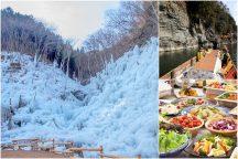 感動体験!冬が造る氷の芸術『あしがくぼの氷柱』と冬の名物「長瀞こたつ舟」&「ムーミンバレーパーク」光と音のの織りなす冬の夜物語♪