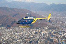 空からのぞいてみよう♪ヘリコプター体験フライト&シャトレーゼアイスクリーム製造工場見学 <ご当地グルメ『ほうとう』ランチ付>