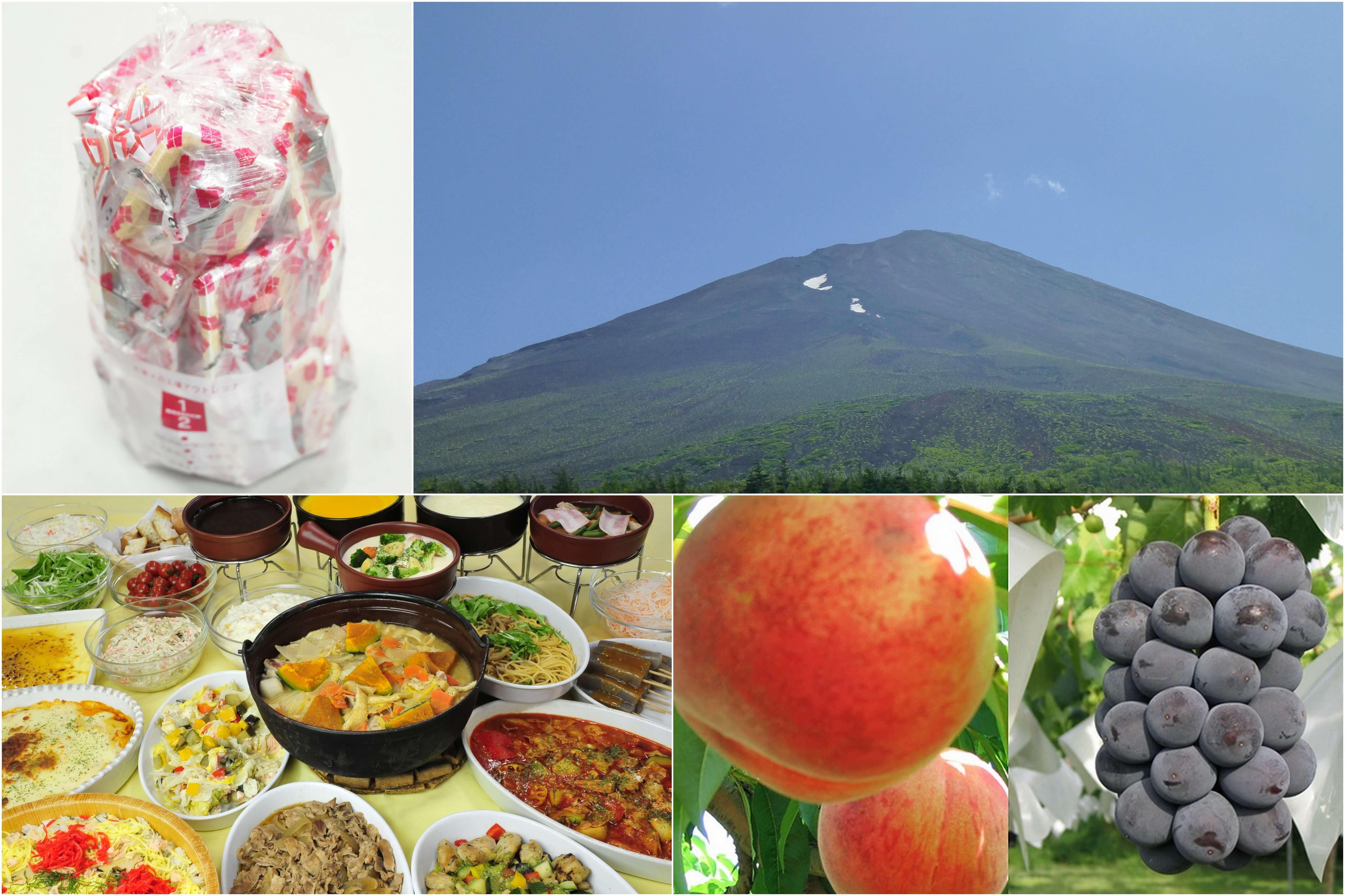 やまなし満腹満足-夏~初秋編-! 人気の桔梗信玄餅詰め放題と旬のフルーツ狩り♪雲上の富士山五合目へ行こう!