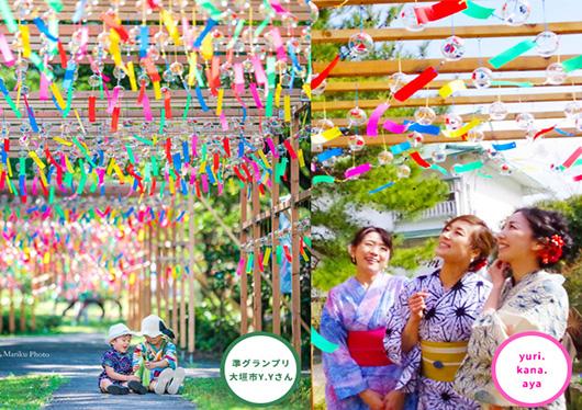 涼やかな音色で日本の夏を感じよう「日本一の風鈴まつり2021」×大人気★3種の≪野菜詰め放題≫×甘くてジュ~シ~な≪ぶどう狩り食べ放題≫×昼食は、近江牛を堪能♪