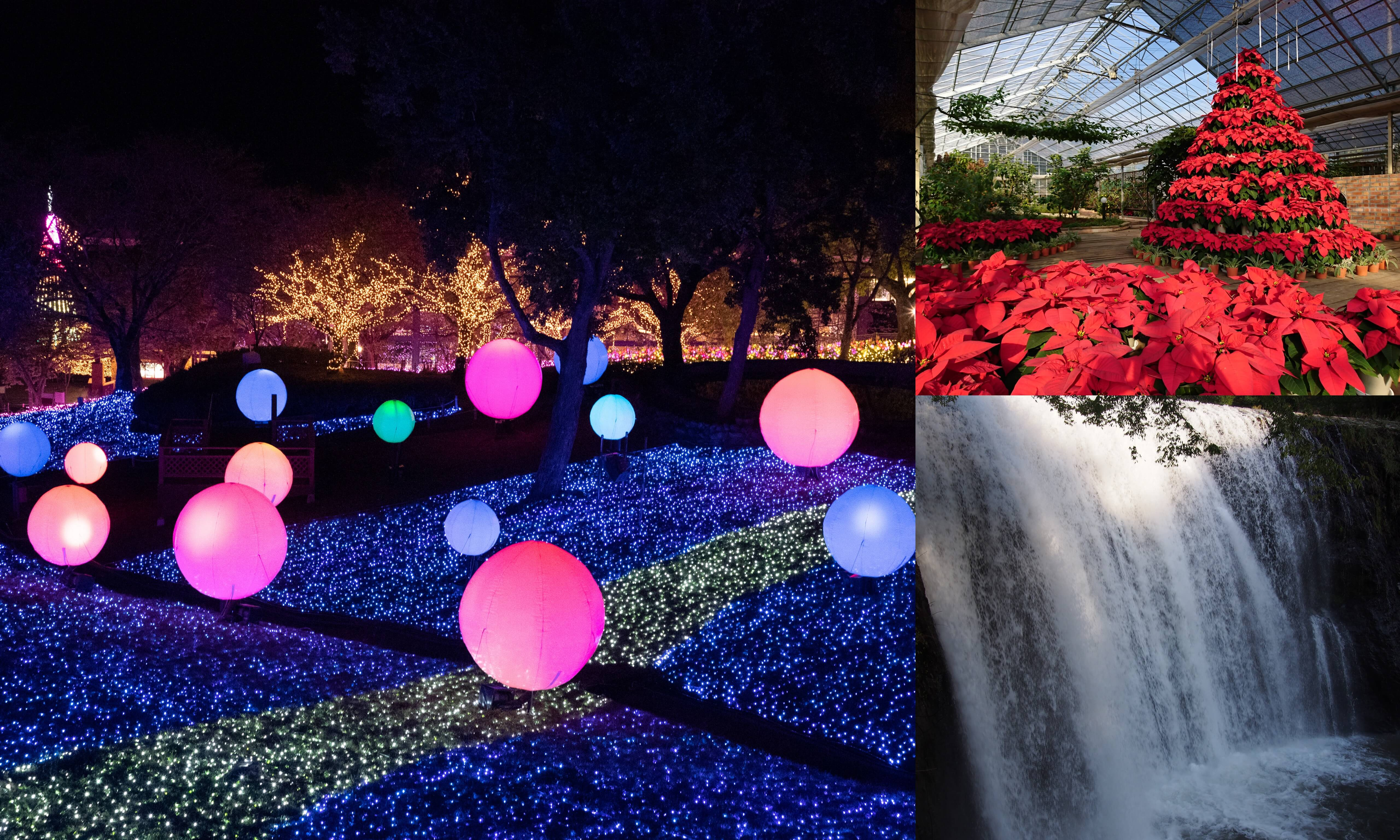 《GoToトラベル対象》ラストオータムSALE! 輝く光の祭典♪関東三大最大級約600万球のイルミネーション『さがみ湖イルミリオン』と晩秋のやまなしぶらり旅♪