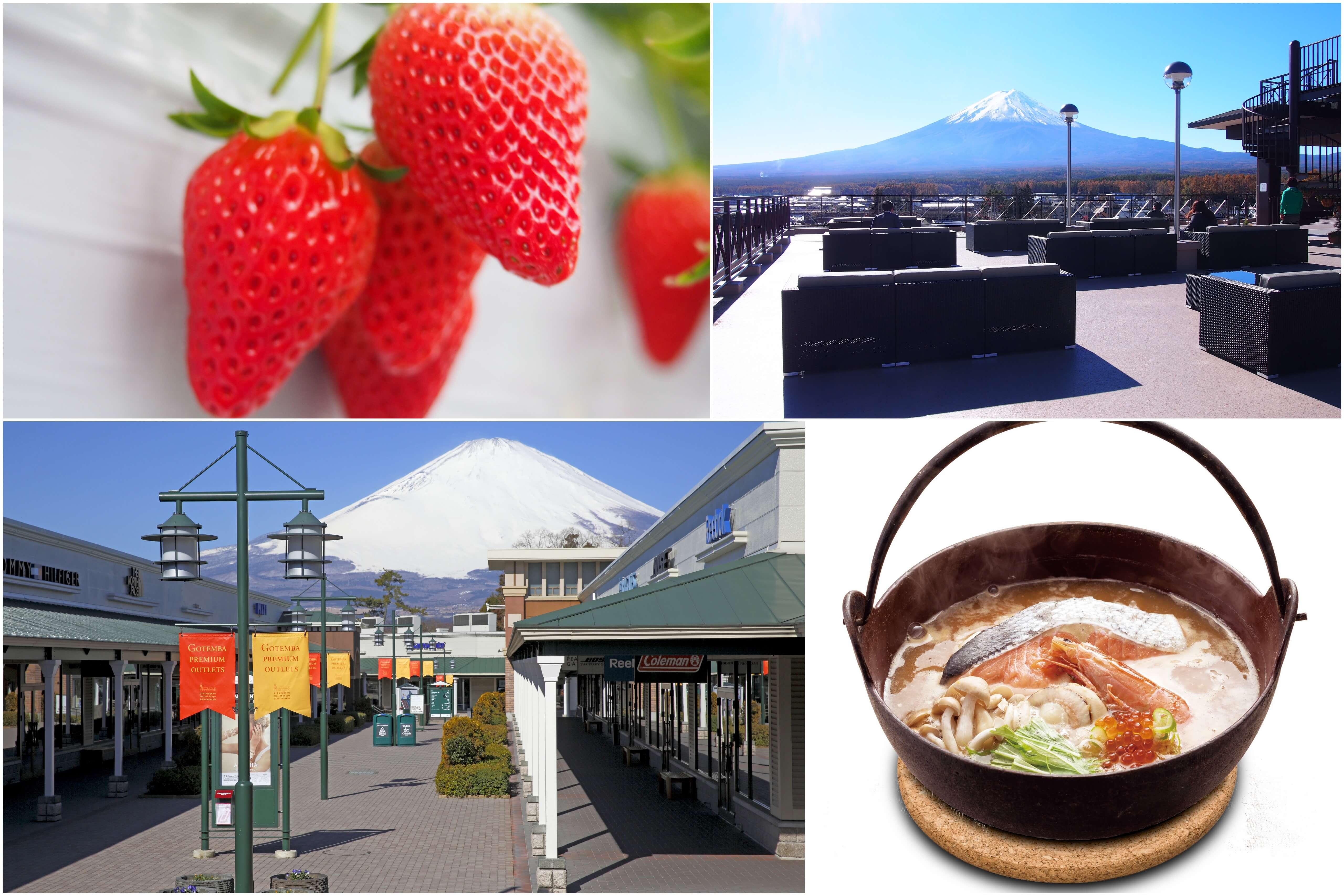 お得にフルーツ狩り! 旬のいちご狩り園内食べ放題&富士山麓の庭園散策と御殿場プレミアム・アウトレットでショッピング!<ご当地グルメ『ほうとう』ランチ付>