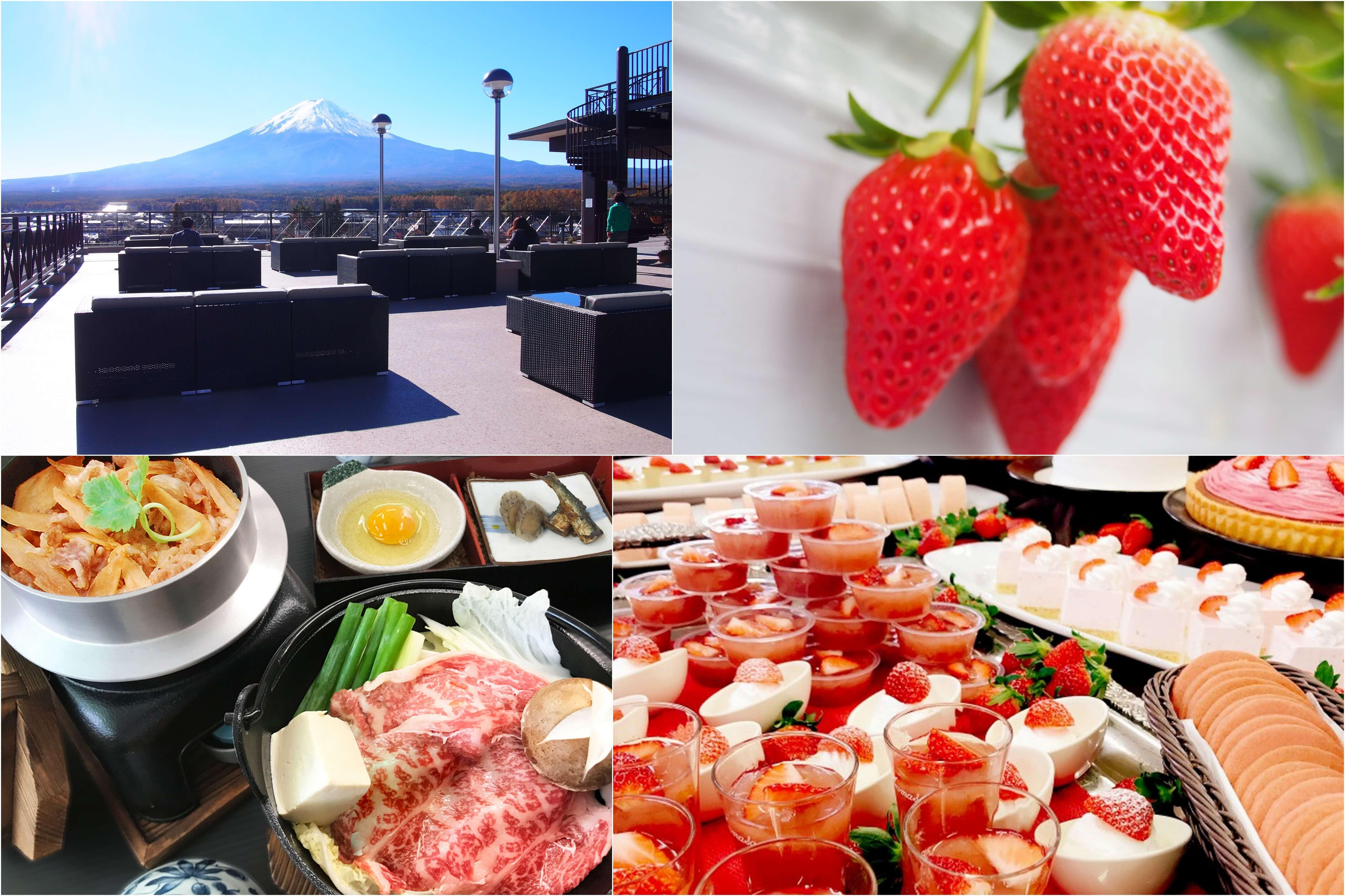 やまなしキュンです! 旬のフルーツいちご狩りにキュンなスポット♪世界遺産富士山の絶景を眺める「ふじさんデッキ」&忍野八海散策♪