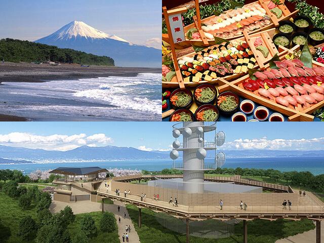 出掛けよう!静岡へ!豪華!寿司15種類が食べ放題&360度の大パノラマが楽しめるスポット『日本平夢テラス』&富士を望む世界遺産!三保松原を散策!